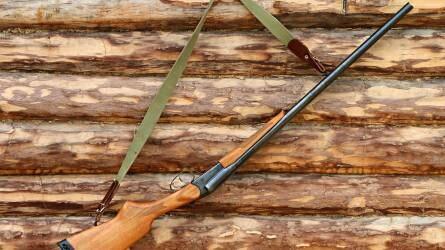 Nyakon lőtte társát egy vadász